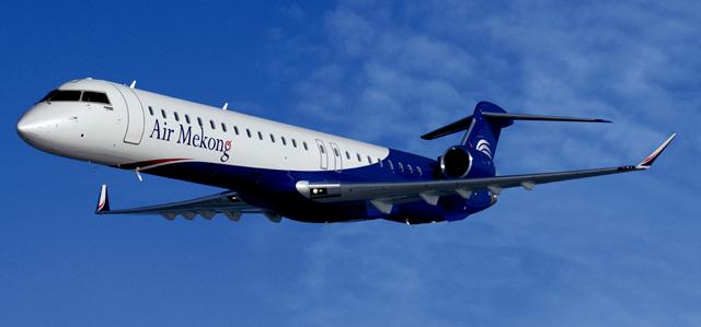 Bombardier CRJ-900 Airmekong