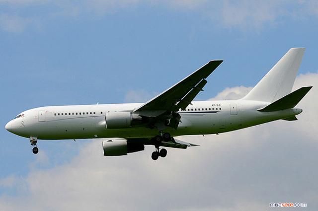 Chuyên cơ 767 nước Anh cho WorldCup