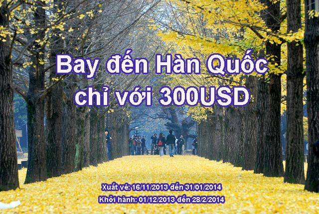 Khuyen mai di Han Quoc