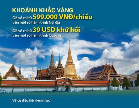 khoanh-khac-vang-so-11-Vietnam-Airlines